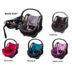 Cybex Aton Q Infant Car Seat 10 COLORS