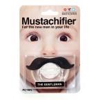 FCTRY Mustachifier The Gentleman Mustache Pacifier