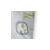 Summer Infant SwaddleMe® Original Organic Swaddle 2-PK - Elephant Pebble (LG)